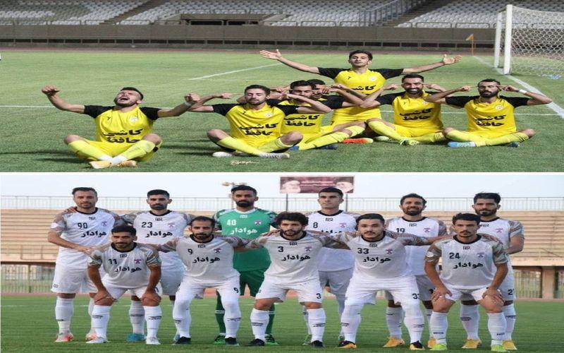 تبریک باشگاه مس کرمان به دو تیم فجرسپاسی و هوادار