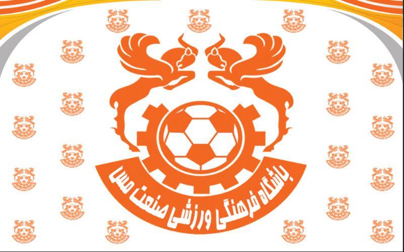 نگاهی به عملکرد تیم های باشگاه مس کرمان در فصل 1399-1400