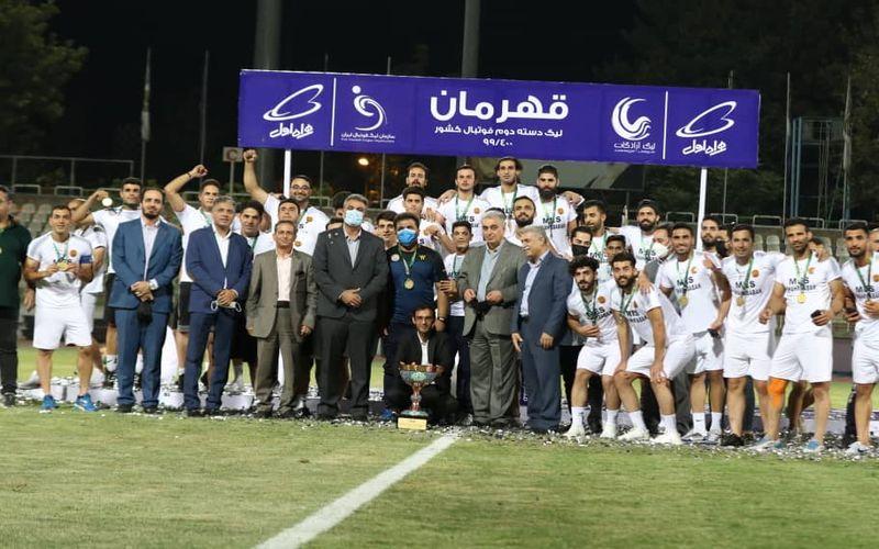 در پی قهرمانی تیم فوتبال مس شهربابک در رقابت های لیگ دسته دوم فوتبال کشور، باشگاه مس کرمان پیام تبریکی خطاب به این باشگاه صادر نمود.