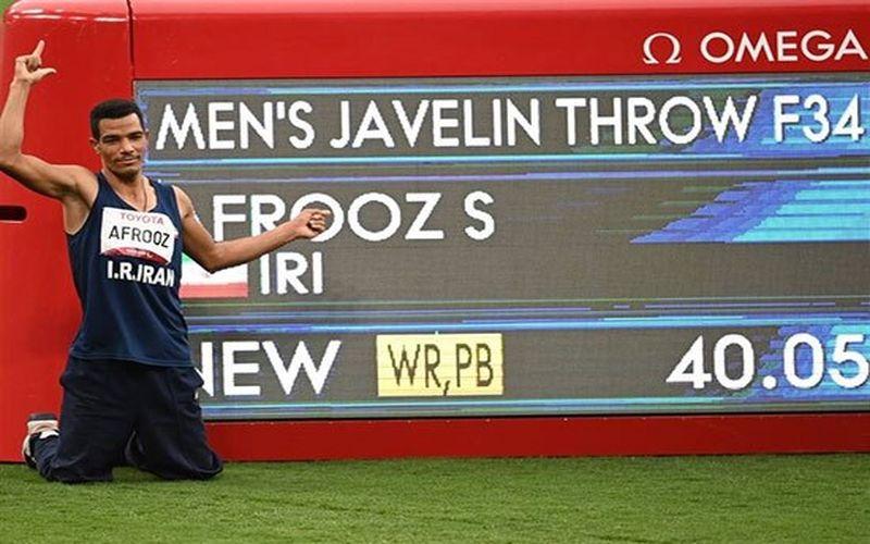 تبریک به سعید افروز عزیز ورزشکار کرمانی طلایی در پارالمپیک توکیو
