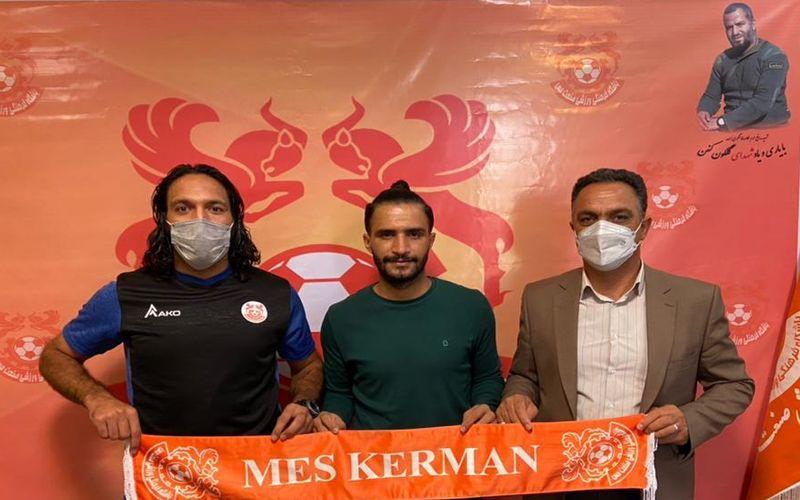 امین جهان کهن هافبک پیشین تیم فوتبال مس کرمان، در رقابت های لیگ یک این فصل کشور مجددا پیراهن مس کرمان را بر تن خواهد کرد.