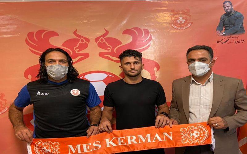 میلاد پورصفشکن هافبک تهاجمی سال های قبل مس کرمان دوباره پیراهن این تیم را در بازی های فصل پیش رو بر تن خواهد کرد.