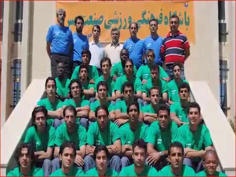 تاریخچه باشگاه مس کرمان
