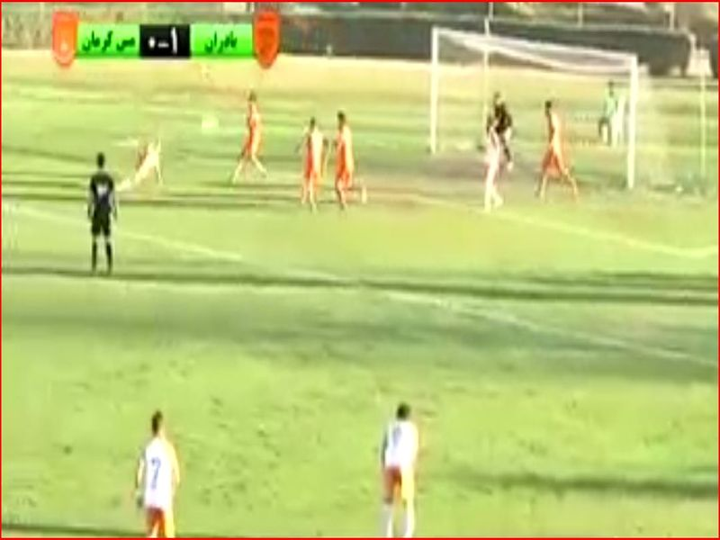 ویدیو خلاصه بازی بادران1-1مس هفته هفدهم لیگ یک فصل 97-98