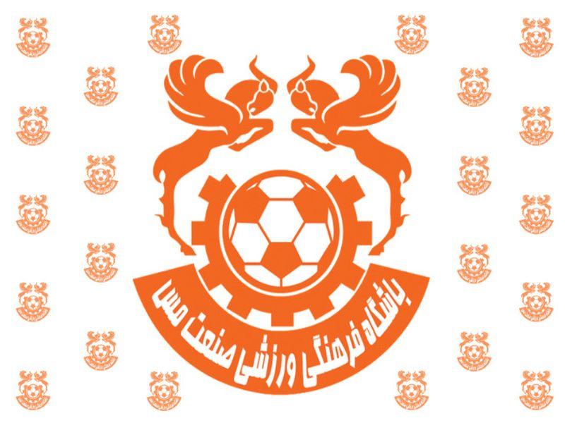 فایل صوتی از گفتگوی رادیویی آقای رضا عبدالرشیدی مسئول آکادمی باشگاه مس کرمان در رابطه با مسائل مختلف آکادمی باشگاه